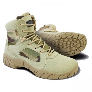 Tactical Boot